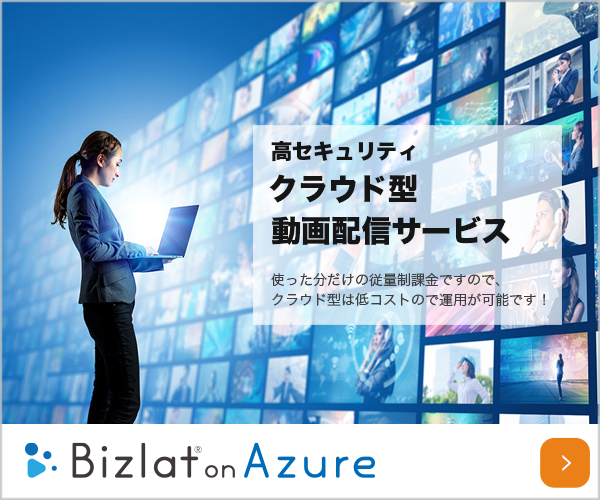 Bizlat on Azure